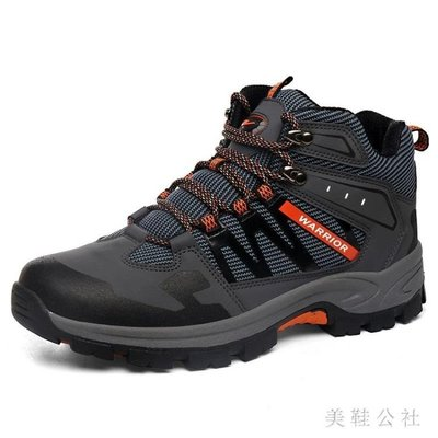 男鞋登山鞋高幫防滑男士旅游休閒鞋冬季戶外運動鞋男鞋子zzy7555