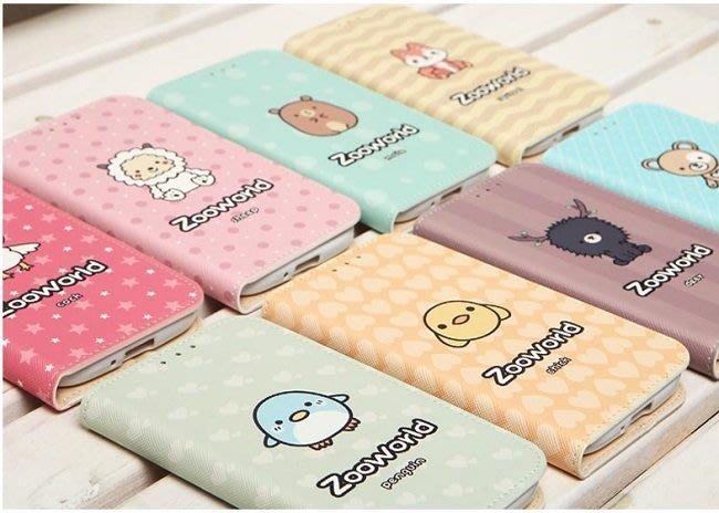 韓國Q版動物皮套 Note 8 S9 plus S8 plus S7 Edge 5 A8 J7手機殼手機套iphone X iphone 8 Plus 6