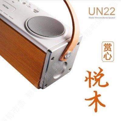【85 STORE】創意木質藍芽音箱 ...