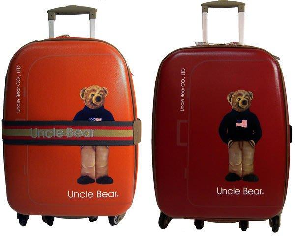 【良林皮件】Uncle Bear 28吋(即是29吋)(附海關鎖)六輪防潑水可加大旅行箱(橘、紅)