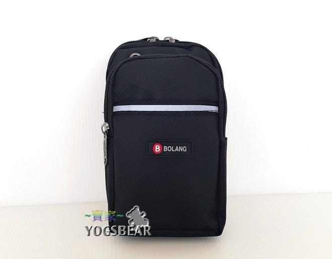 【YOGSBEAR】 6吋 直立式 手機袋 掛包 腰包 手機包 斜背包 腿包 工具包 護照包 5246 黑
