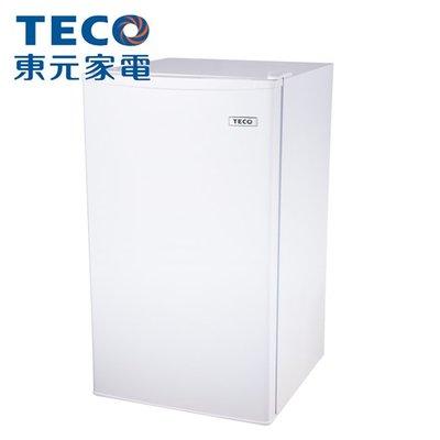 泰昀嚴選 TECO東元 99公升 單門小冰箱 R1091W 線上刷卡免手續 全省配送拆箱定位