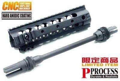 【BCS武器空間】警星 URX3 8.0 Rail System-For ERG/AEG 前出線組-RAS-06