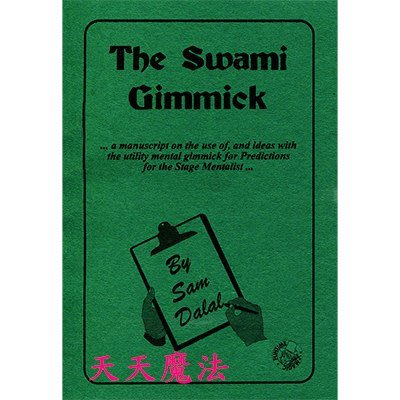 【天天魔法】【S629】正宗原廠~心靈預言道具~The Swami Gimmick