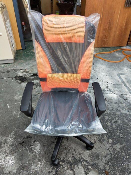 非凡二手家具全新橘色高背透氣網辦公椅*電腦椅*主管椅*會計椅*升降椅*洽談椅*接待椅*秘書椅*接洽椅*活動椅B126-1
