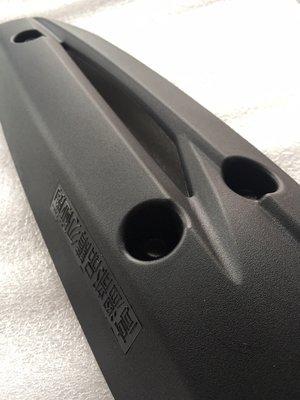 【JUST醬家】雷霆 RACING 125 150 原廠型 LFB5 排氣管護蓋 排氣管護片 防燙蓋 (附螺絲)