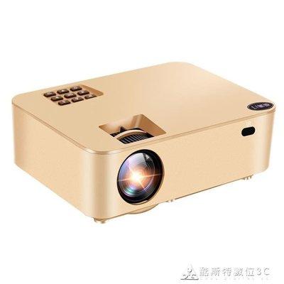 投影機 福滿門 投影儀家用辦公高清1080p無線wifi手機3D微型智慧 YXS