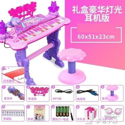 ZIHOPE 兒童電子琴玩具 寶寶鋼琴初學者小女孩1-3-6歲話筒可彈奏充電女童ZI812