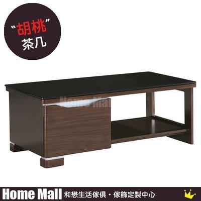 HOME MALL~康格胡桃茶几 $3500~(雙北市免運費)6B