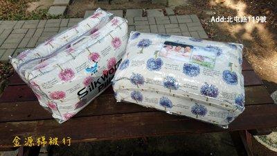 舒眠柔軟絲枕 Silk Warm Pillow 學生宿舍枕頭首選 台灣製造 (金源棉被行)