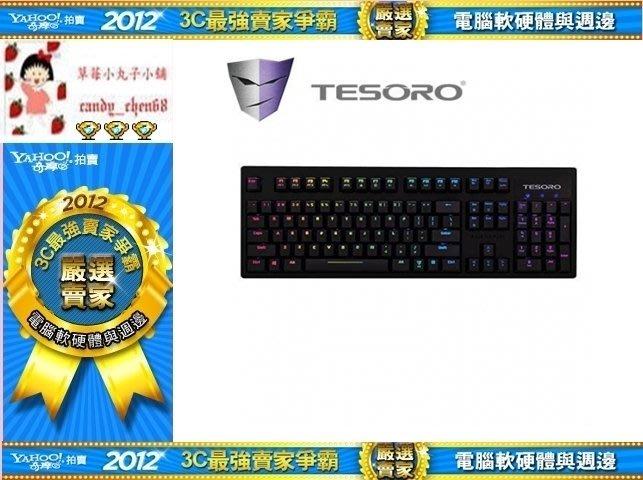 【35年連鎖老店】TESORO Excalibur 神劍幻彩版機械式鍵盤 青軸中文RGB有發票/保固1年/G7-SFL