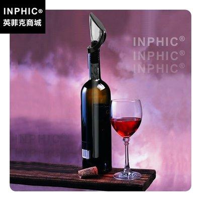 INPHIC-紅酒不鏽鋼快速冰酒器葡萄酒冰棒便攜降溫棒酒具用品_256w