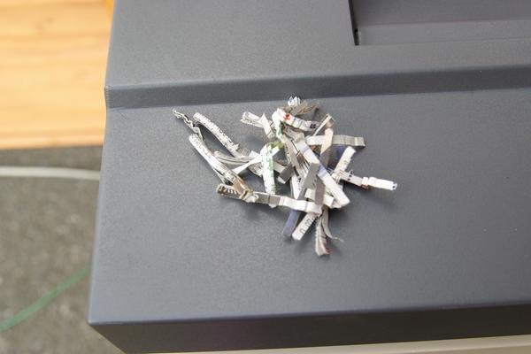 【小智】明光商会 碎紙機 MS shredder MS4270 MU-AT (B4/細碎)