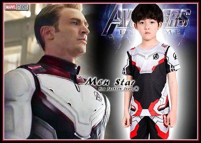 【Men Star】免運費 復仇者聯盟 4 終局之戰 量子兒童套裝 彈力運動衣 衣 小朋友 衣服 童裝 涼感衣 量子領域