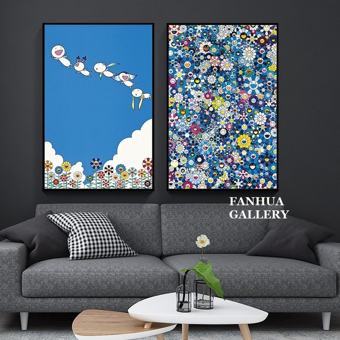 C - R - A - Z - Y - T - O - W - N 村上隆版畫太陽花裝飾掛畫當代藝術版畫藝術家插畫裝飾畫收藏畫日式現代波普藝術畫兒童房臥室掛畫