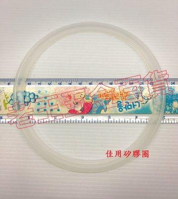 [老王五金]開發票  零件 三光牌 佳用 便當盒 專用 矽膠圈 止水圈 J-950EB用