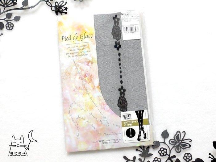【拓拔月坊】日本知名品牌 Pied de Glace 21丹 玫瑰花朵點點 直紋後背線 絲襪 日本製~現貨!