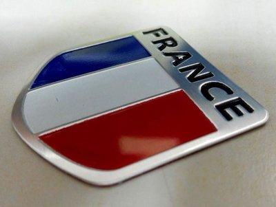 全鋁合金 ! 法國 France國旗 金屬 銘牌 貼紙 汽 機 車 裝飾 收集 高 耐用