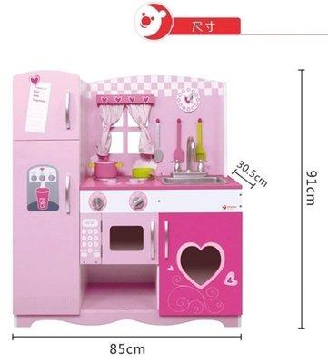 童心玩具*德國Classic World 豪華廚房  木製玩具