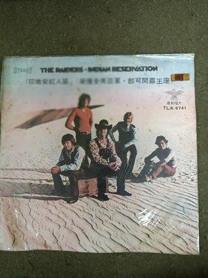 長春舊貨行 THE RAIDERS INDIAN RESERVATION 黑膠唱片 印地安紅人區 泰利唱片 (Z54)