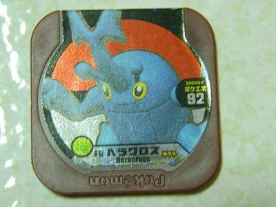 日本正版 神奇寶貝 TRETTA 方形卡匣 6彈 菁英等級 三星卡 赫拉克羅斯 6-07 不能刷