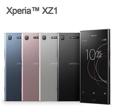 免運/保固1年/好禮三選一 Sony Xperia XZ1 8核/5.2吋/4G/64G/1900萬/單卡