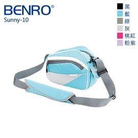 ((名揚數位)) BENRO 百諾 Sunny 10 小太陽系列 單肩包 攝影包 相機包