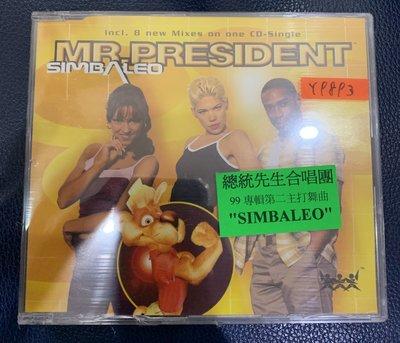 *還有唱片行*MR.PRESIDENT / SIMBALEO / 全新 Y9893 (69起拍)