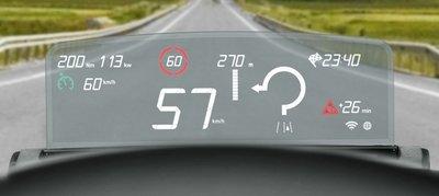 BMW Head Up Screen 原廠 抬頭顯示器 顯示器