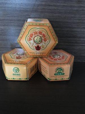 禾稏普茶藝品莊hoyatea~普洱茶~2005年下關南沼沱茶