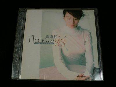 乖乖@賣場~二手CD專輯~梁詠琪.GiGi.Amour2001(花火.天使與海豚.關於愛)BB86 新北市