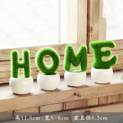 仿真盆栽 迷妝 仿真花草植物盆栽 love綠植盆景咖啡館客廳桌面裝飾品擺件  『全館免運,滿千折百』