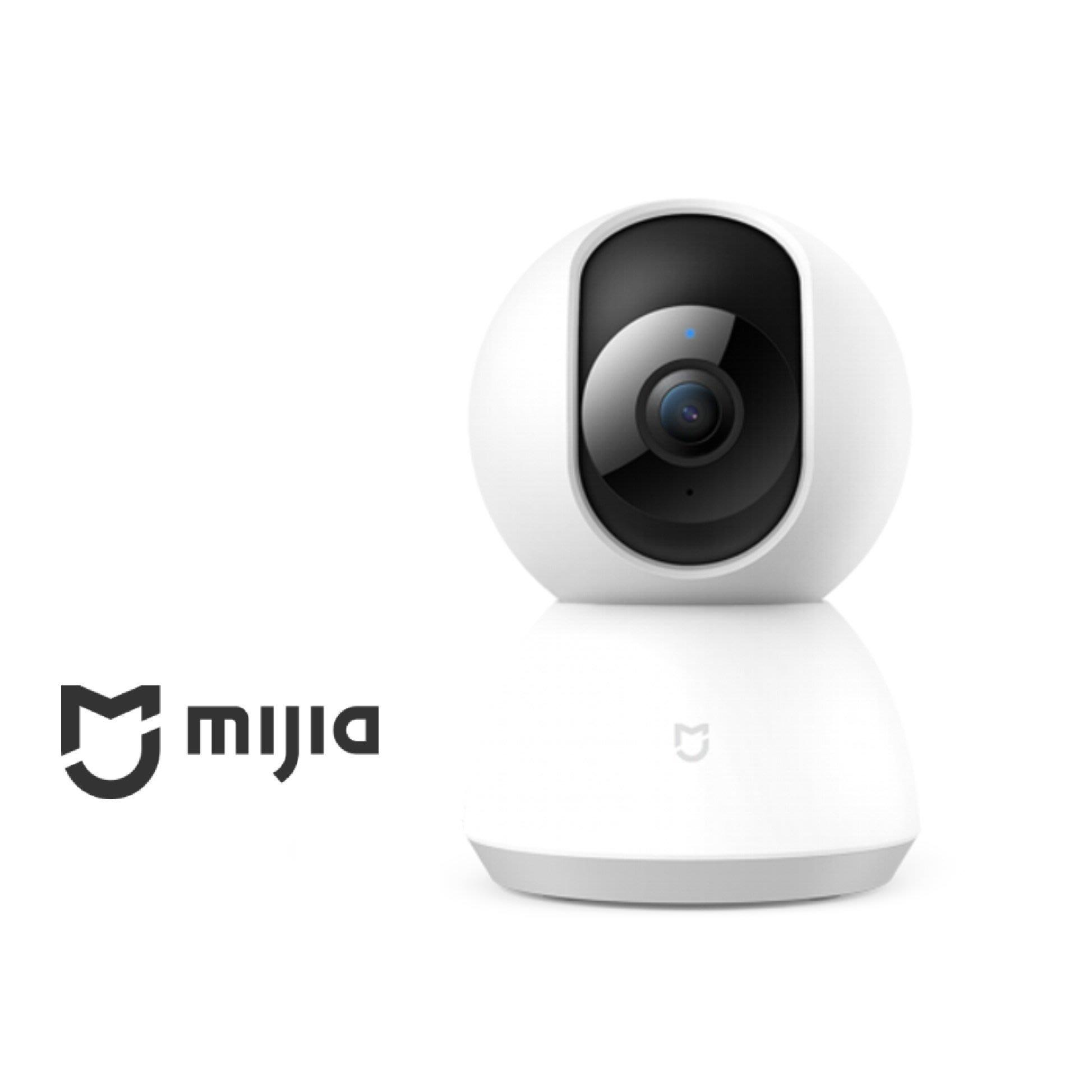 小米 米家智慧攝影機 雲台版1080P【B1089】