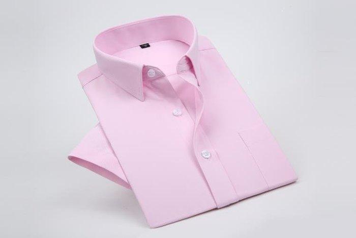 麥麥部落 夏季男士短袖襯衫純色斜紋商務工裝白色開衫襯衣MB9D8