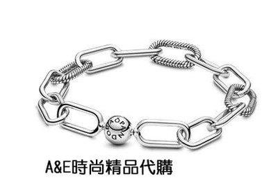 A&E精品代購Pandora 潘朵拉 ME繩結手鍊  925純銀 Charms 美國代購