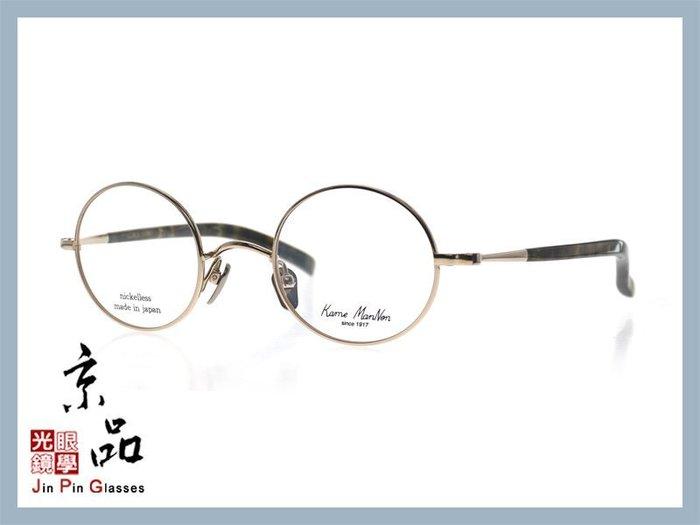 【KameManNen】KMN-25P C1 金色 圓框 萬年龜 適合高度數 鈦金屬 日本手工 光學眼鏡 JPG京品眼鏡