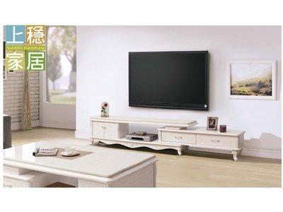 〈上穩家居〉雅典娜5.6尺石面伸縮長櫃   電視櫃   矮櫃  20505A33701