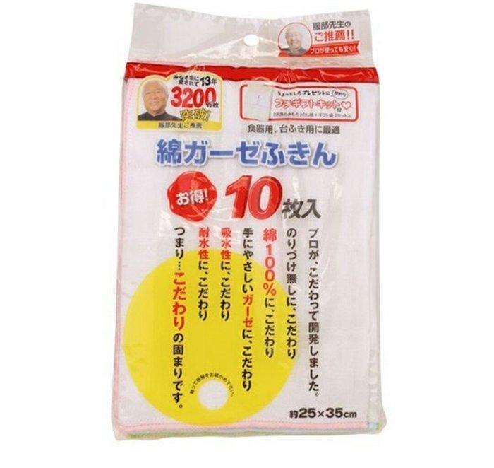 天使熊雜貨小舖~日本吸水抹布 10枚入 全新現貨