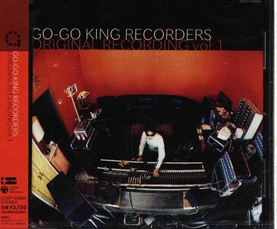 K - Go-Go King Recorders Original Recordings Vol.1 - 日版 NEW