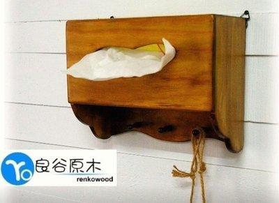 訂製紙巾架