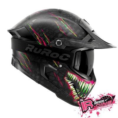 ♚賽車手的試衣間♚ Ruroc ® Berserker Carbon Toxin 碳纖維 安全帽