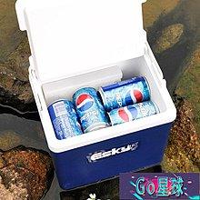 戶外保溫箱車載冷藏箱 燒烤釣魚冰塊箱快餐便攜保溫箱10L  WD 【Go星球】