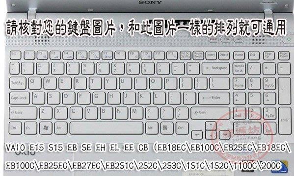 *蝶飛* SONY VPCEH38FW EH18 EH28 EH38 鍵盤膜 鍵盤保護膜 索尼 鍵盤膜
