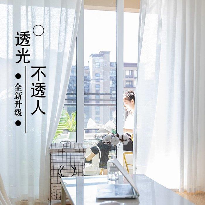 創意 居家裝飾 窗簾紗簾紗簾陽臺紗遮光白紗飄窗白色薄紗短簾紗布料透光不透人