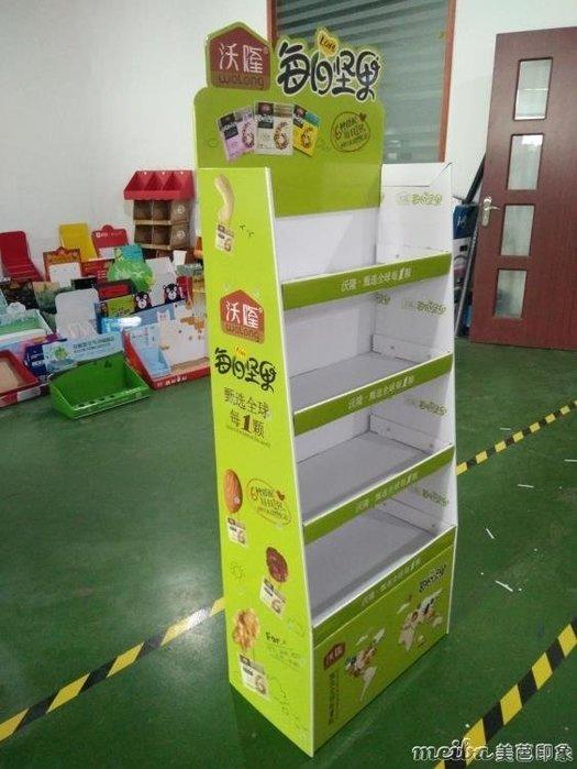 定制紙貨架展示架 食品促銷展架 促銷陳列架 超市紙展示架 落地式展架QM
