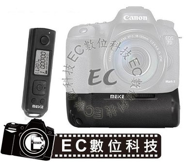 【EC數位】Meike 美科 Canon 7DII 7D Mark II專用 BG-E16 垂直手把 電池把手 垂直把手
