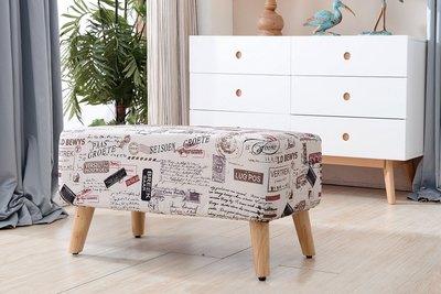 [歐瑞家具]YA333-10 863小凳子/系統家具/沙發/床墊/茶几/高低櫃/床組/高櫃/1元起/高品質/最低價