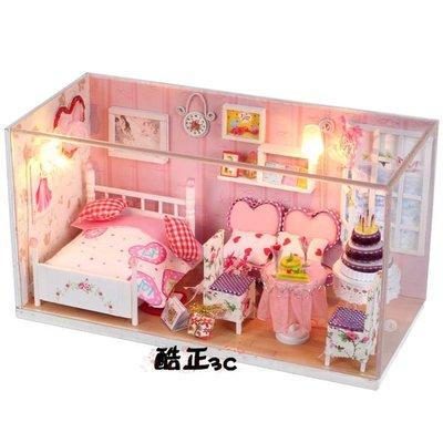 【酷正3C】小型DIY小木屋 袖珍屋 娃娃屋 手工藝 模型屋 禮物 致青春系列-C002心跳回憶