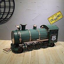 復古火車頭大型模型擺件LOFT工業座鐘櫥窗家居鐵藝裝飾品擺件鐘錶(兩色可選)*Vesta 維斯塔*