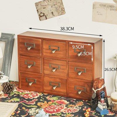 鄉村雜貨小市集*zakka 日雜款仿舊復古九格抽屜 小物收納整理木櫃木盒